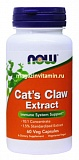 Кошачий коготь Экстракт / Cat's Claw Extract